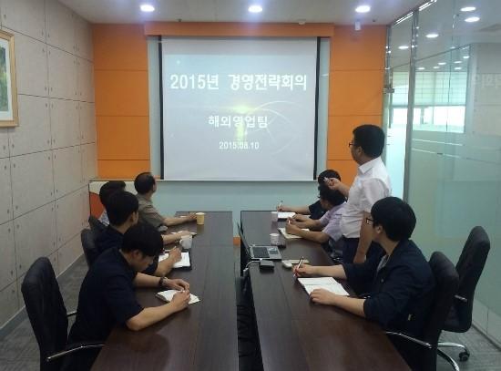2015년 경영전략회의
